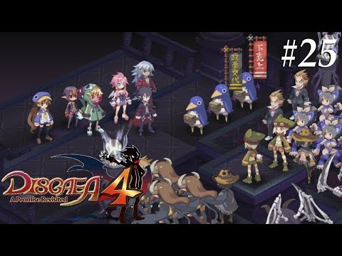 Disgaea 4: A Promise Revisited [25] The rebel invasion