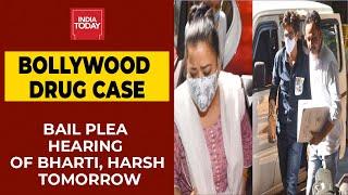 Bharti Singh & Harsh Limbachiyaa's Bail Plea Gearing Tomorrow | Bollywood Drug Case | India Today