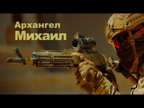 Архангел Михаил - Григорий Лепс (Премьера) 2019