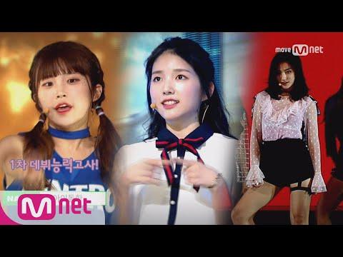 Idol School [예고] 베일에 싸여있던 40인 학생들의 첫번째 무대! 1차 데뷔 능력 고사! 7/27 (목) 밤 9시30분... 170727 EP.3