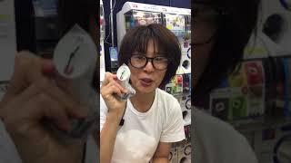 中島ひろ子さんが、岡本太郎ガチャを回している動画です^ ^