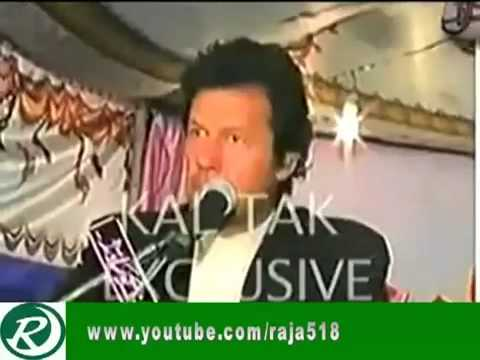 Lanti Imran Khan Views about Lanti Sheikh Rasheed - Must Watch -
