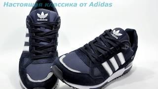 Adidas ZX750 - мужские кроссовки обзор, в Украине