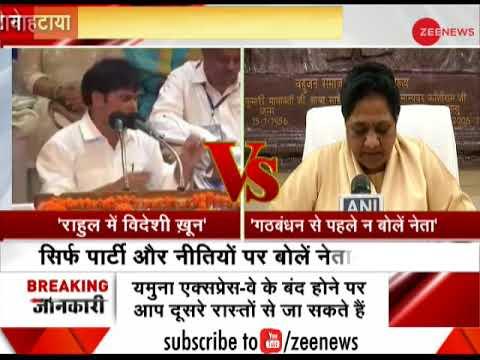 Mayawati strips BSP VP Jai Prakash Singh of all posts for remarks on Rahul Gandhi