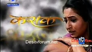 Kasak title song DD National old serial