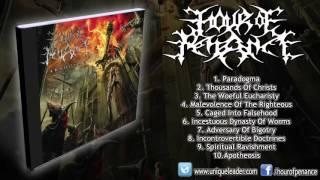 Hour Of Penance - Paradogma (FULL ALBUM/HD) [Unique Leader Records]