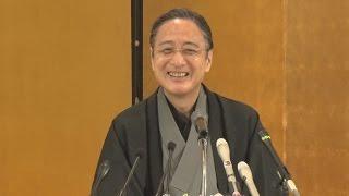 「責任の重大さ感じる」 歌舞伎の片岡仁左衛門さんに人間国宝