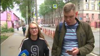 Новини АС БАЙКАЛ ТБ 11.07.2018