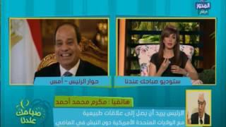 فيديو.. مكرم محمد: ثقة الرئيس في إنجازته رسالة تفاؤل للشعب