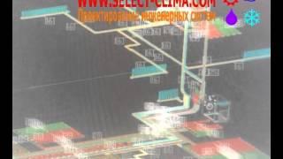 Проект отопления коттеджа. Project cottage heating (floor heating and radiators).(, 2013-12-09T14:02:27.000Z)