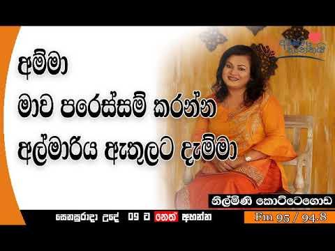 Ammai Thaththai