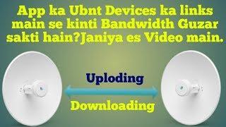 ubnt videos, ubnt clips - clipfail com