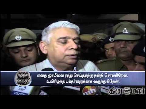 Sant Rampal Meets Press - Dinamalar Nov 20th 2014 Tamil Video News