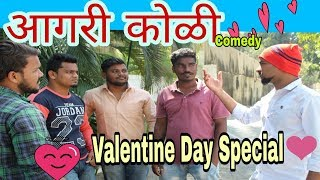 TWI: Valentine's Day Special ft. Sushant Patil