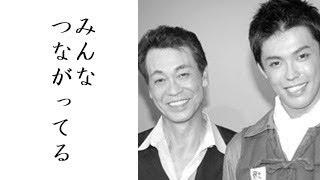 清水アキラの息子、清水良太郎が覚せい剤使用で逮捕された 【チャンネル...