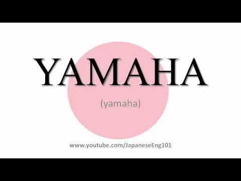 How to Pronounce YAMAHA