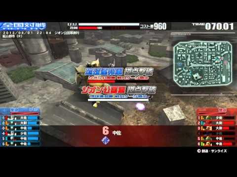 戦場の絆 13/08/01 22:04...