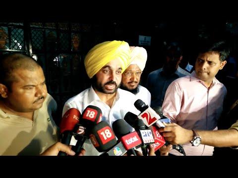 Bhagwant Mann Attacks Sucha Singh Chhotepur, Defends Arvind Kejriwal (LATEST VIDEO)