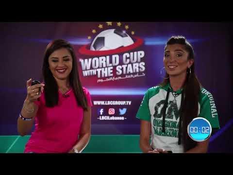 كأس العالم مع النجوم - جويس عزام  - 03:21-2018 / 7 / 17