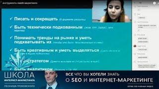 Email маркетинг: инструменты email маркетолога