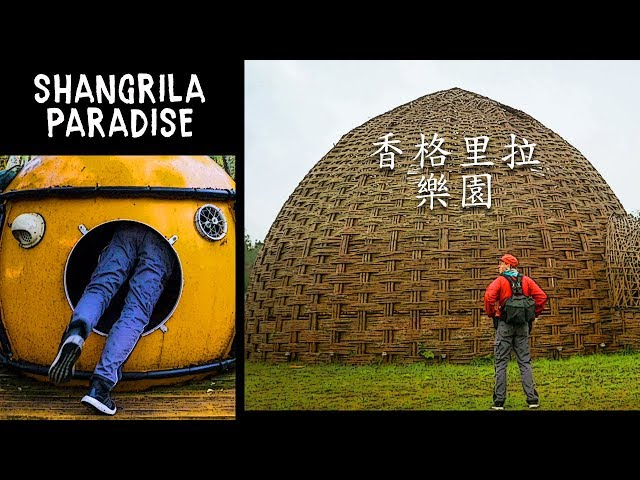 Shangrila Paradise, Camping in Miaoli (香格里拉樂園苗栗露營)
