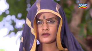 Durga -Ep 792 23rd June 2017