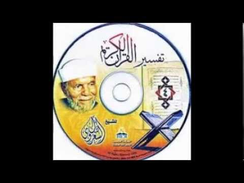 تحميل دراسات في القران الكريم عبدالله الطيب mp3