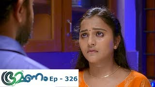 Bhramanam | Episode 326 - 16 May 2019 | Mazhavil Manorama