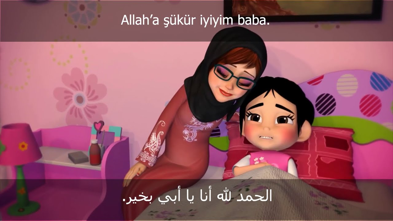 Altyazılı Fasih Arapça Çizgi Film - Muhsin ve Mehasin 2 |محسن و محاسن ٢