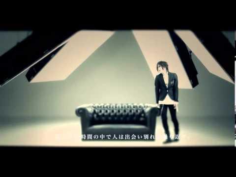 Lily (Full MV) - DIAURA