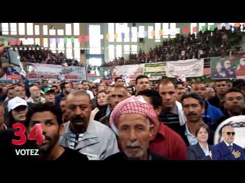 فعاليات اختتام الحملة الانتخابية لتشريعيات 2017 لحزب جبهة التحرير الوطني