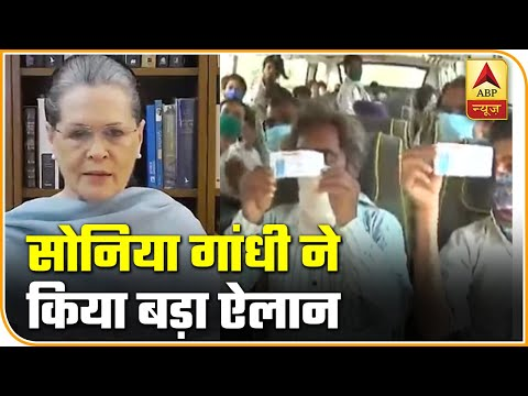 Sonia Gandhi Says, 'Cong To Bear Rail Ticket Expenses Of Migrant Workers' | ABP News