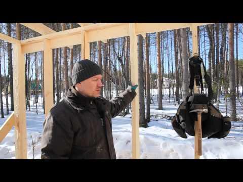 видео: Каркасный хозблок. Наше строительство. Часть1