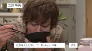 ドラマ「おとりよせ王子 飯田好実」4月27日放送スタート! 大人気おとり...