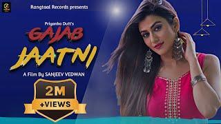 Asit Tripathy: Gajab Jaatni   Feat Sweta Chauhan   Latest Haryanvi Song Directed by Sanjeev Vedwan