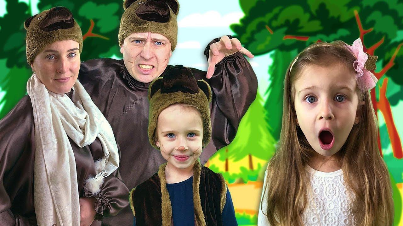 Златовласка и три медведя | Сказки на ночь для детей