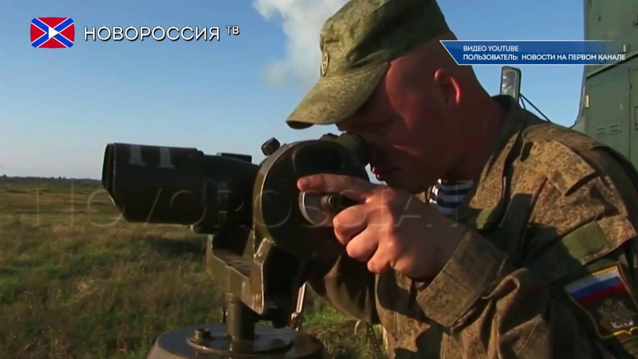 Американцев беспокоят военные учения России