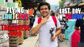 First Travel vlog | Part 4 last part of Taiwan Escapade 2018