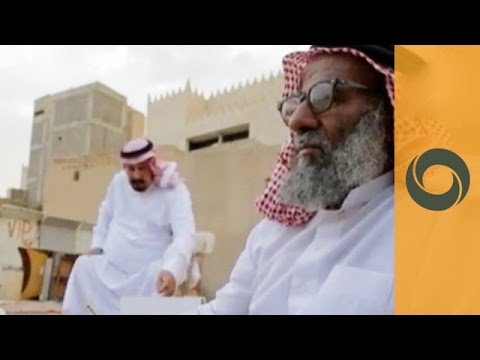 Riyadh: A City For The Future - Life
