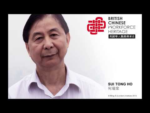 British Army: Sui Tong Ho (Audio Interview)