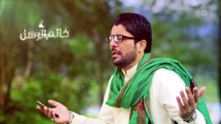 Naat | Kon Kehta hai Mujhay Shan e Sikandar -  Mir Hasan Mir
