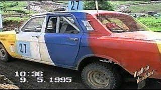Автоспорт 1995 г
