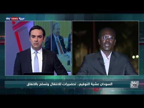 السودان عشية التوقيع.. تحضيرات للانتقال وتسلح بالاتفاق  - نشر قبل 11 ساعة