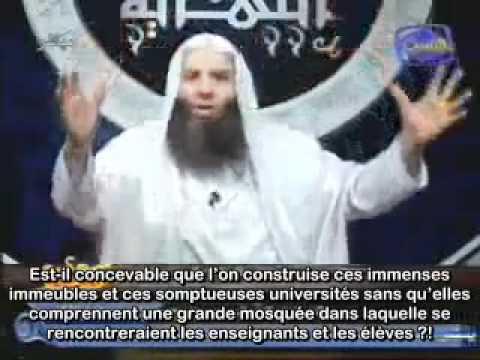 DOUAA MOHAMED HASSAN GRATUITEMENT TÉLÉCHARGER