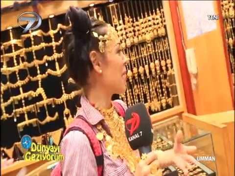 muscat gold shop