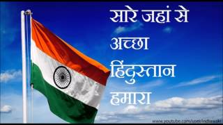 Happy Independence day pics photos, images, greetings, quotes, whatsapp video message