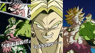 TRANSFORMING LR TEQ BROLY ACTIVE VOICE SKILL & SUPER ATTACKS & NEW OST [JP] DBZ Dokkan Battle
