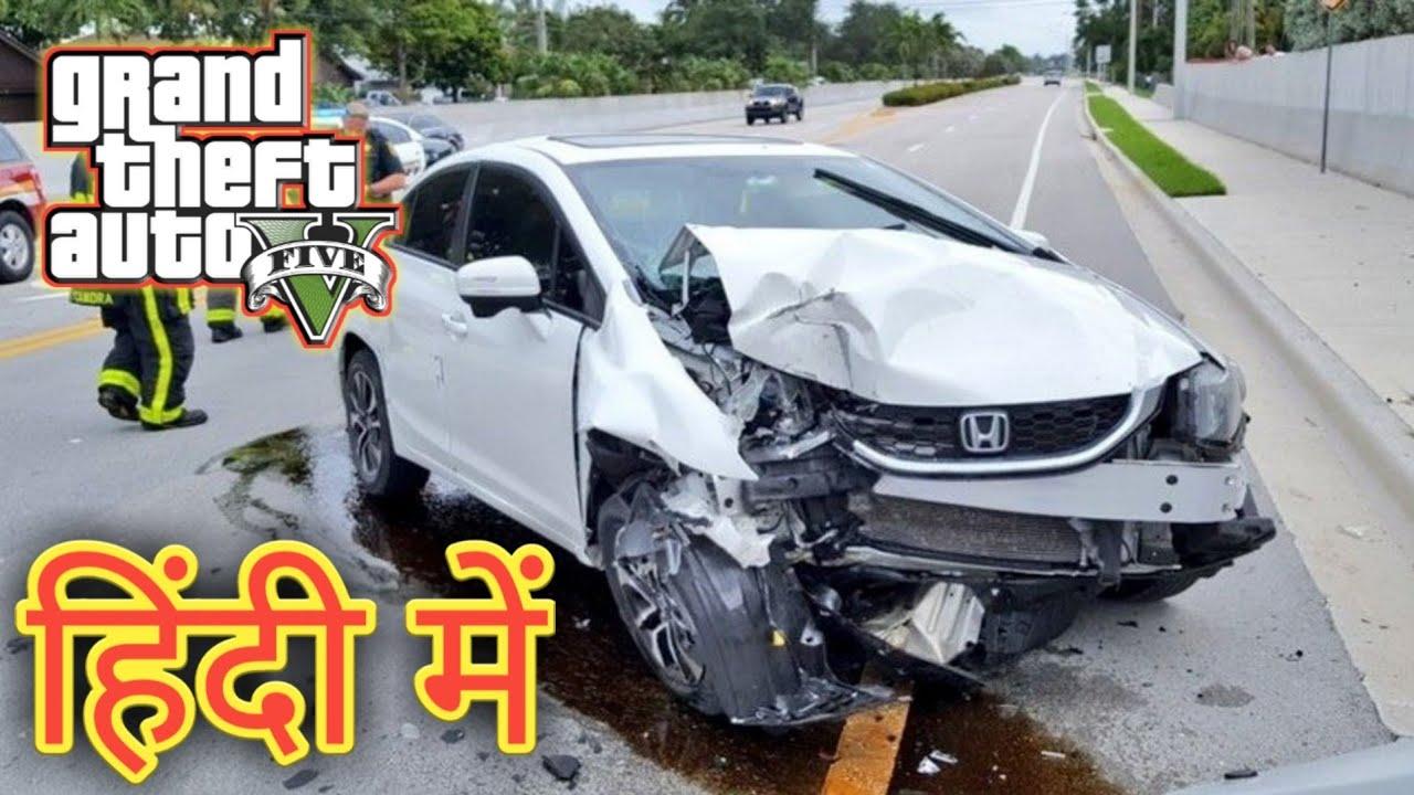 Ultra High Graphics Gta5 Accident Car Kaluwa Gf Gift 5000 1080p
