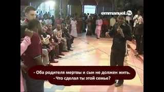 SCOAN. Духовная война. Демон против мудреца Кристофера