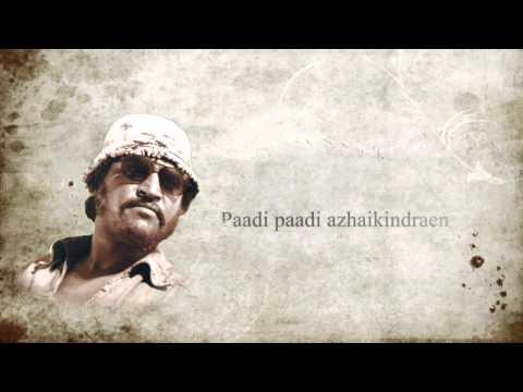 Tamil Film Song | Priya | Oh Priya | K.Js